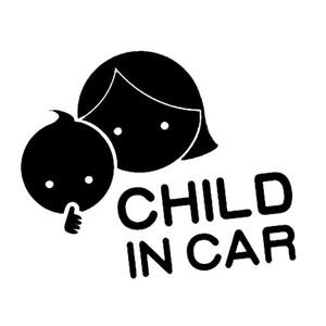 12.8 * 10.6cm Enfant dans la voiture Cylisme de voiture Signe de sécurité Sticker Decal Mère et bébé Autocollant de voiture décorative
