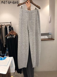 Matakawa Coreano Pantalones de punto de alta cintura para mujer Mujeres Pure Color Versátil Casual Mujer Pantalones Pantalones largos de pierna ancha rectos