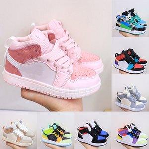 !Воздух! Jumpman 1 1S детская баскетбольная обувь цифровой розовый UNC обсидиан Чикаго Chicany Chunky Dunky Boys Modeller кроссовки J1 ретро спортивные тренажеры