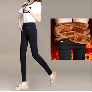 Winter Women Plus Size High Elasticity Leggings Solid Slim Ankle-Length Legging Lady Korean Style All-match Sweet Pants
