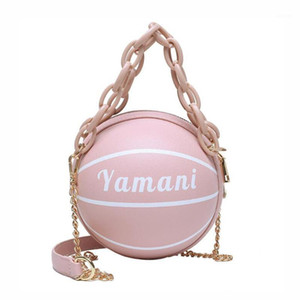 Personality female Round handbag women PU leather basketball shape bag 2020 new ball hand bag for Girl PU crossbody chain purse1