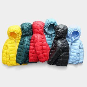 1-7Years Winter down jacket for girls boys children clothing winter coat for kids overall clothes for winter toddler baby LJ201125