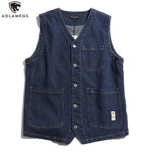 Aolamegs Retro Vest Men Denim Wavy Japanese Cargo Coats Simple Harajuku Tank Tops Streetwear Multi-Pocket Sleeveless Waistcoat 201214