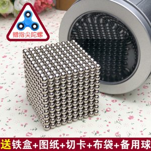 buck 1000 Magnetic ball suction iron bead decompression magnet magic cube puzzle toy