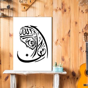 Arabic Calligraphy Poster of Abstract Women Canvas Paintings Poster Print Wall Art for Living Room Home Decor
