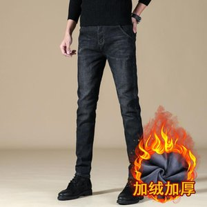 Boutique 2020 men's Plush jeans youth Korean slim Leggings casual versatile youth warm pants fashion