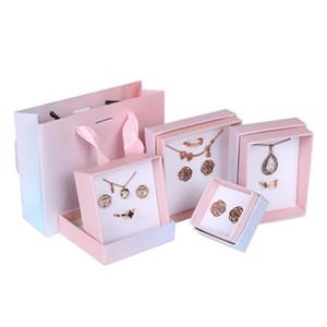 مجوهرات صندوق اليدين ورقة كرافت حالة من الورق المقوى كوكيز كعكة الصابون التعبئة والتغليف الزفاف خاتم القرط هدية عيد الميلاد السنة الجديدة الحالية T200808