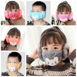 Kid Masks Orear Linda Máscara protectora Animales Diseño de animales Bordado Mascarilla Mascarilla Niño Invierno Máscaras Cara a prueba de polvo Cubierta Bucal DHC4264