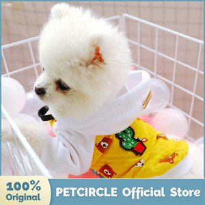 PETCIRCLE Dog Puppy Clothes Gold Bear Label Hoodie Fit Small Dog Pet Cat All seasons Pet Cute Costume Cloth Fashion Coat