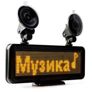 16 * 64 Píxeles Amarillo LED Pantalla de automóvil Tablero de pantalla de desplazamiento LED Tablero de pantalla de panel de signo USB Programable Recargable1