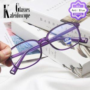 El bloqueo de luz azul marco de los vidrios de las mujeres Hombres Mujeres cuadrado retro de la vendimia de las lentes ópticos Gafas Marcos ordenador Eyewears