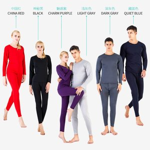 Queenral Wemen Men Winter Warm Long Johns Set termico THERMO THERMO intimo per femmina maschile