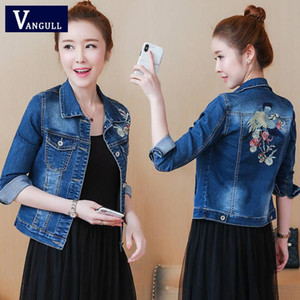 Vangull Autumn Denim Jacket Back Animal Embroidery Jean Coat Fashion New Women Jackets Single Breasted Slim Short Jean Outerwear