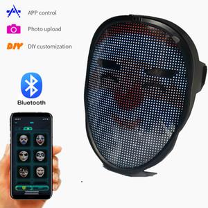 Bluetooth DIY Photo Animation Glühende Gesichtsmaske App Control Leuchtmaske Smart LED Gesichtsänderung Licht emittierende Party Maske Weihnachtsgeschenk