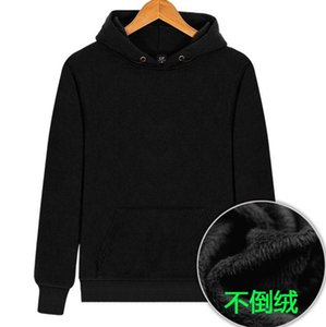 Hip New Men Hop Hoodies 8 Felpe Four Colors Sports Bar Giacca da donna in cotone SFCXQ