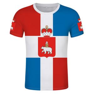 PERM KRAJ shirt free custom made name number berezniki t-shirt print flag word Russian Russia Rossiya solikamsk kungur 0 clothes