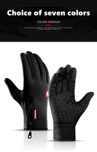Women Men'S Winter Cycling Glove Warm Ski Outdoor Riding Sports All-In-One Silicone Non-Slip Cycling Motorbike Gloves Warm