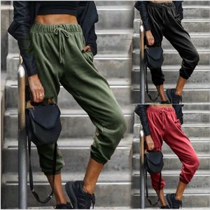 New cross border solid color fashionable elastic waist casual Harem Pants in autumn and winter 2020