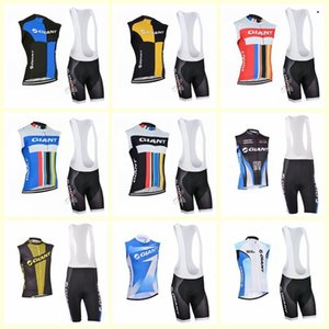 GIANT team Cycling Sleeveless jersey Vest bib shorts sets mens quick dry ropa ciclismo MTB clothes racing wear U81703