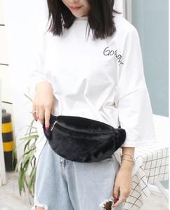 Women plush waist bag Korean men and women casual travel shoulder bags Multifunctional Fanny pack diagonally across chest bag