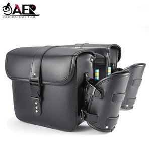 Jaer Motorcycle Saddle Bags PU Cuero Side Tool Bag Equipaje para Piaggio Aprilia1