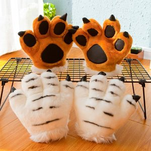 Simulation Tiger Plush Gloves Striped Fluffy Animal Stuffed Toys Padded Hand Warmer Halloween Cosplay Costume Mitten