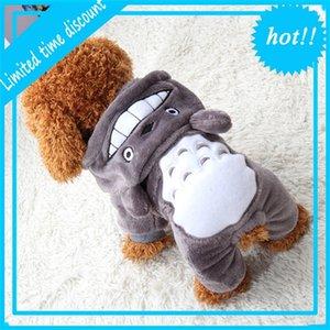 작은 개를위한 따뜻한 소프트 복장 27-28s1 겨울 치와와 개 의류 만화 애완 동물