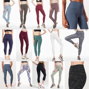 designer lulu gym leggings 32 womens yoga pants lu legging align fitness lady overall full tights workout leggins tracksuit yogaworld j8jM#