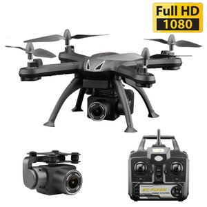 X6s drone vs xy4 vs e58 drone x6s hd cámara 480p / 720p / 1080p quadcopter FPV DRON One-Button Devolver Flight Hover RC Drone Toy Y1128
