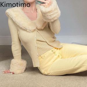 Женские вязаные тройники Кимотимо вязаный кардиган свитер меховой мех с длинным рукавом трикотаж женский шикарный тонкий топы мода осенний джемпер Y2K винтаж