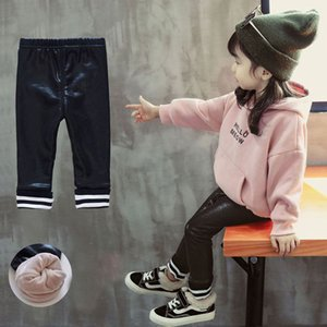 Clearance sale Pu leather girls tights kids leggings Girls leggings Autumn winter keep warm girls trousers kids clothes Z275
