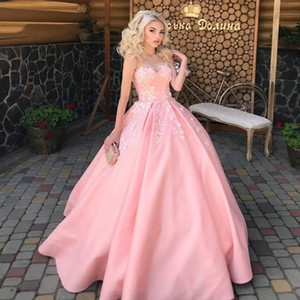 Sweet Coral Pink Prom Dresses Appliqued Sweetheart Sleeveless Floor-Length Satin Evening Gowns 2021 New Designer Party Dress