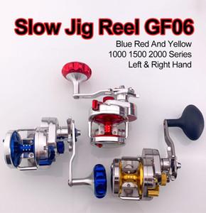 Металлический медленный джиггинг RUE 8 + 1BB высокий коэффициент передач 6,3: 1 Max Drag 13 кг резной троллинговой соленой водой тяжелое рыболовное колесо левый вправо