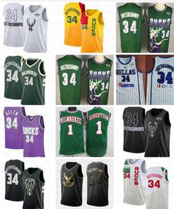 جديد الأخضر خمر الرجال جيانيس 34 antetokounmpo جيرسي راي 34 ألين أوسكار 1 روبرتسون مخيط كرة السلة الفانيلة ميلووكيالدولاراتالدوري الاميركي للمحترفين
