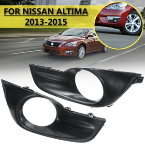 2pcs Kit Car Front Left + Right Bumper Fog Light Lamp Frame Cover Grille Trim Fit for Nissan Altima 2013-2015
