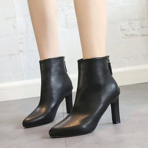 Rimocy Back Zipper PU Leather Ankle Boots for Women High Heels Pointed Toe Ladies Shoes 2021 Spring Autumn Fashion Short Boots #l94H