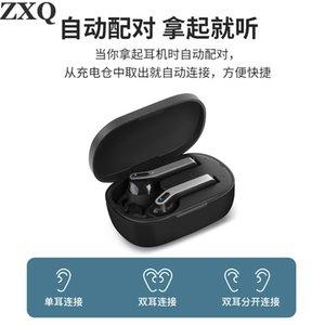 ZXQ F3 Перекрестные Bluetooth Наушники Двойное ухо Radio TWS In-EAR Music Спортивная беспроводная гарнитура Стерео