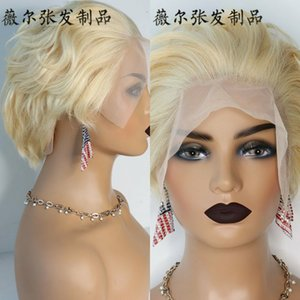 613 Color Bobwave Borbwave Frente en la cabeza Transparente de encaje Peluca Real Hair