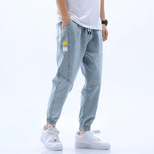 Casual Jeans Men 2020 Spring Summer New Fashion Patchwork Hollow Out Printed Man Cowboys Demin Pants Hip Hop Male High Quality