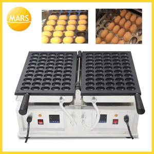 JANPANESE Bubble Bubble Gaufre Mini Castella Sponge Cake Machine Flying Baby Castella Cakes Iron Baker Gaufres