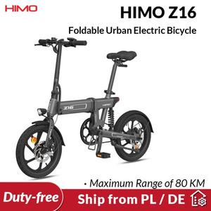 [Корабль из ЕС Нет налога] Himo Z16 Urban Electric Складной велосипед IPX7 16-дюймовый шин Триступенчатый складной E-Bike 250W 25 км / ч