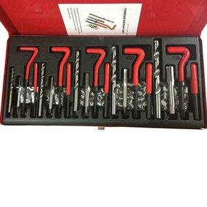 131 pièces Helicoil Type Filetage Enfilez Kit de réparation métrique M5 M6 M8 M10 M12!