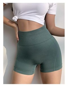 High Waist Seamless Gym Shorts Exercise Fitness Yoga Workout Sport Scrunch BuHot Shorts Spandex Pink Short Tights Leggings