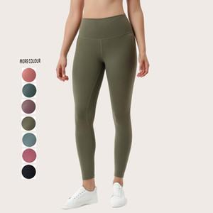 Kadın Yoga Pantolon Yüksek Bel Spor Salonu Giyim Tayt Elastik Fitness Genel Tam Tayt Egzersiz Pantolon Yoga Dünya Pantolon 2020