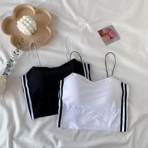 2020 new summer ice thin elastic sling girl vest with bra sports vest