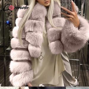 Conmoto Модный Свободные Женские Плюшевые Шуши Утолщенные Теплые Высокая Талия Куртка Высокий Уличный Стиль Женщина Зима 2020 Новый