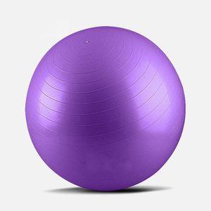 Yoga Fitness Explosionsbeständige Kugel verdickte Umweltschutz Geruchlose schwangere Frauen Lieferung Hebelwäsche Ball1