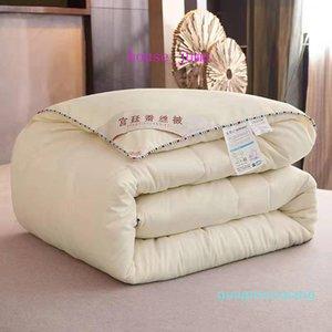 Pure Color Hot-selling Bedding Comforter Soft Solid Bed Duvet For Bedding Sets Filler Cotton Bedding Supplies