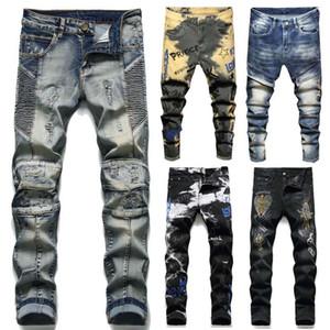 Fashion Men Jeans Men Pant Skinny Jeans stretch Pant Slim Fit Floral Print