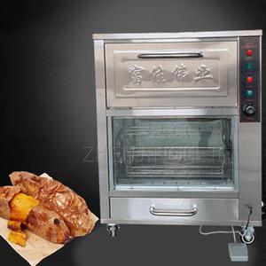 220V Kommerzielle vertikale elektrothermische Süßkartoffelmaschine Intelligent Temperatursteuerung Mais Kartoffelbraten Hühnerofen 3k